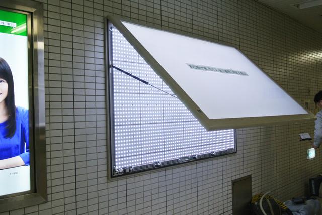 教学社 交通広告設置の様子011