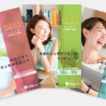 tachibana-echool-h1