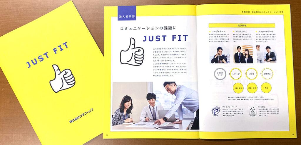 graphic-company-profile02