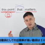 教学社講義動画_登木先生